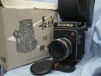' GREAT WALL ' Great Wall Cased Boxed Medium Format Camera -MINT- £99.99